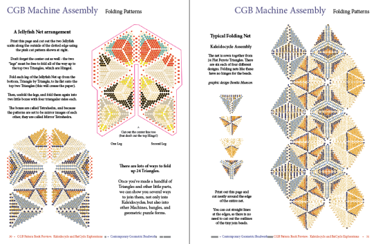 Kaleidocycle cut patterns web.png